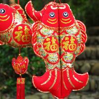 新年装饰用品年年有余鱼挂件春节中国结过年元旦客厅玄关节日挂饰