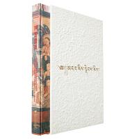 阿里壁画:托林寺白殿 天上阿里系列丛书