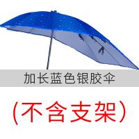 电瓶车伞 雨伞遮阳伞遮阳棚踏板摩托车防雨棚防晒挡雨棚电动车太阳伞