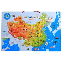 超大木制磁性中国地图拼图世界地理认知开发儿童益智玩具2-3-6岁