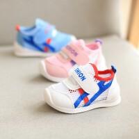 机能鞋夏季春秋婴儿学步鞋宝宝小白鞋子男童软底透气网鞋0-1-3岁