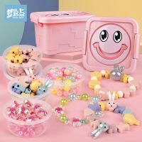 【限时抢】新品上市儿童串珠项链手链穿珠子女孩手工diy制作材料包宝宝益智链珠玩具