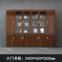 办公家具板式文件柜 书柜组合木质资料档案柜老板室背景文件柜子 25mm