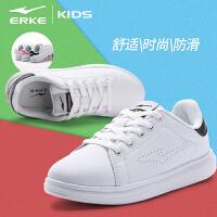 鸿星尔克 秋季新款运动鞋儿童板鞋小白鞋学生鞋板鞋