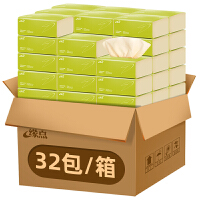 缘点抽纸32包本色纸 240张家用实惠餐巾纸抽家庭装面巾纸整箱批发卫生纸巾