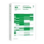 第一推动丛书综合系列:复杂
