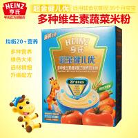 亨氏超金健儿优多种维生素蔬菜婴儿营养奶米粉250g盒装