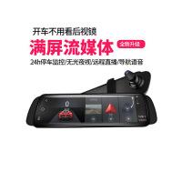 【支持礼品卡】新款流媒体行车记录仪双镜头高清夜视360度全景24小时监控 z9e