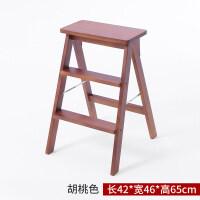 实木梯凳家用三步叠梯子省空间室内多功能梯椅两用登高楼梯凳子 胡桃色梯凳