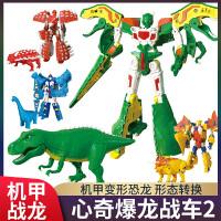 正版心奇爆暴龙战车2恐龙霸王龙三角甲龙变形机器人玩具金刚新奇恐龙捕捉器