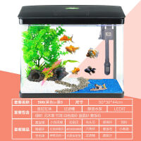 【支持礼品卡】水族箱小型玻璃鱼缸迷你生态桌面中型创意客厅方形金鱼缸 t7r