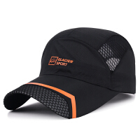帽子韩版男士户外休闲运动棒球帽女士夏季防晒遮阳帽速干透气网帽