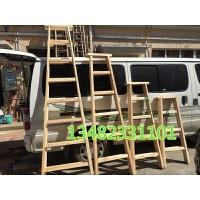 家用木楼梯双面木扶梯工程装修折叠梯子木头人字木梯幼儿园攀爬梯