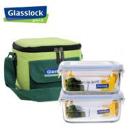 三光云彩 进口钢化玻璃保鲜盒 微波炉饭盒 便当盒保温密封碗便当碗 2件套GL16