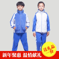 深圳校服 美丽奥小学生男生冬装运动马甲保暖棉背心