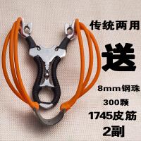 反曲专用弹弓精准弹弓强力户外弹弓