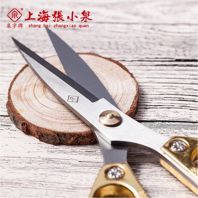 正品张小泉剪刀合金不锈钢剪强力剪剪彩家用剪刀厨房剪刀剪肉剪菜