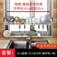 厨房置物架壁挂式水槽沥水晾碗碟架304不锈钢窗户可折叠收纳层架