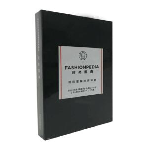 现货速发 新版中英双语 时尚图典时尚图解 Fashionpedia 时装设计工具手册 服装设计书籍