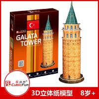 [当当自营]★ 乐立方 3D纸模立体拼图 世界著名建筑 土耳其加拉塔塔 17片装
