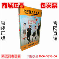 62集电视剧 把爱带回家DVD俞灏明 李智楠 高清 珍藏版18DVD碟
