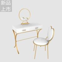 北欧现代简约梳妆台桌子欧式迷你公主铁艺组装简易化妆台定制 组装