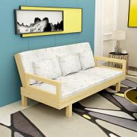 清风杨实木可折叠沙发床榻榻米懒人躺椅靠背椅子两用沙发折叠 1.8米-2米