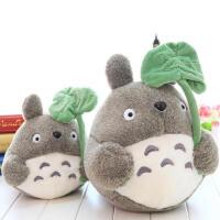 正版宫崎骏龙猫公仔大号猫咪布娃娃抱枕毛绒玩具儿童生日礼物女生