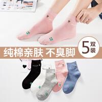 袜子女中筒袜字母日系女士纯棉夏季薄款学生棉袜运动袜韩版学院风