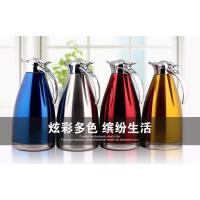 不锈钢内胆家用热水瓶保温壶欧式咖啡壶开水瓶暖瓶 2L 蓝色