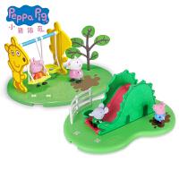 Peppa Pig小猪佩奇儿童玩具 男孩女孩过家家角色扮演 新款游乐园系列 小熊秋千 恐龙滑滑梯