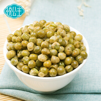 悦公主蒜香豌豆 90g*5袋办公室休闲小零食青豆青豌豆坚果零食品小吃