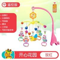 婴儿玩具床铃悬挂式摇铃小铃铛手铃小孩灵活性投影锻炼床挂儿童安 非充电 遥控版开心花园 玫红
