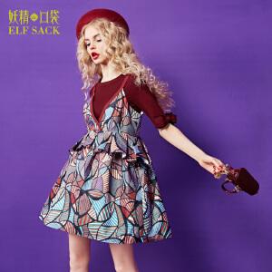 【每满100减50 领券再减】妖精的口袋她的理想春秋装新款荷叶针织衫吊带连衣裙套装女