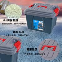 汽车后备箱储物箱车载收纳箱整理箱车内置物车用尾箱车载用品大全