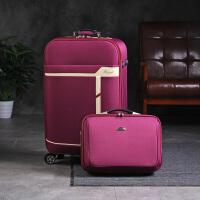 轮拉杆箱子母箱牛津布箱子旅行箱包行李箱男女登机箱20寸24寸 高贵紫(单箱+电脑包) 乖乖公子款