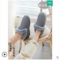 男士棉拖鞋冬季包跟厚底特大码45-46加大号47-48加肥加胖冬天棉鞋