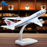 飞机模型玩具特尔博波音B747合金客机商飞c919模型