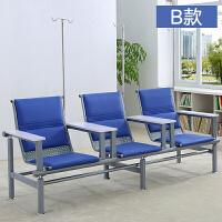 输液椅点滴椅单人三人位诊所医院用靠背椅子输液坐椅输液杆候诊椅 输液椅B款 4人位