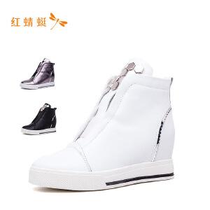 红蜻蜓女鞋高帮金属装饰时尚潮流女单鞋