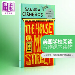 【中商原版】芒果街上的小屋  英文原版the house on mango street  进口原版 芒果街的小屋