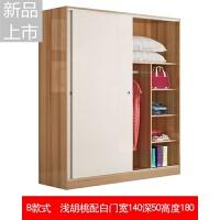 衣柜简易家用小户型推拉门木质整体卧室移门简约现代经济型组装定制 2门