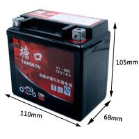摩托车电瓶12v5ah蓄电池YT5本田小公主巧格100免维护通用
