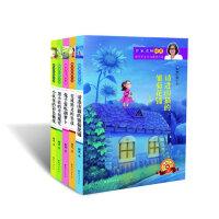 顾鹰幻想小说(5册套装