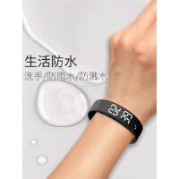 拉维亚智能手环简约夜光手环男女学生ulzzang手表运动电子表潮流