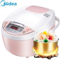 美的(Midea)MB-WFS3018Q 电饭煲 3L 全智能迷你饭煲 可做蛋糕
