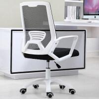 电脑椅家用舒适办公椅简约会议椅学生宿舍靠背椅子办公室升降转椅 白框黑色固定扶手 815 尼龙脚 固定扶手