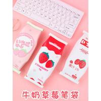 个性创意零食造型笔袋简约韩国风文具袋男女生初中生小清新大小学生可爱笔盒大容量卡通搞怪趣味潮零食草莓盒