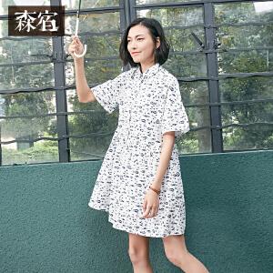 【低至1折起】森宿夏装宽松印花亚麻文艺荷叶边短袖衬衫裙棉麻连衣裙