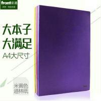 前通D15系列软皮笔记本记事本商务日记本子软面抄皮面 学生课堂笔记本